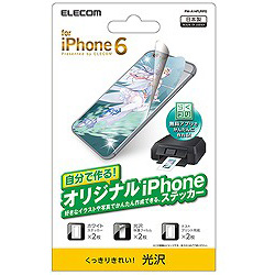 iPhone 6用 自分で作るiPhoneステッカー 光沢保護フィルム付 PM-A14FLRPG PM-A14FLRPG