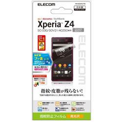 Xperia Z4用 フィルム 防指紋光沢 PM-SOZ4FLFTG PM-SOZ4FLFTG