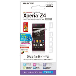 Xperia Z4用 フィルム スムース・反射防止 PM-SOZ4FLST PM-SOZ4FLST