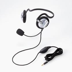 ELECOM(エレコム) HS-NB05TSV ヘッドセット (4極両耳ネックバンド)