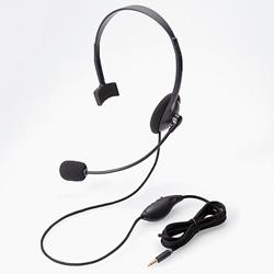ELECOM(エレコム) HS-HP21TBK ヘッドセット (4極片耳オーバーヘッド)