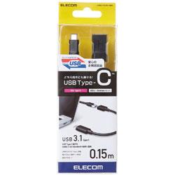 USB3.1ケーブル(Type-C-Standard-A) 0.15m USB3-AFCM01NBK