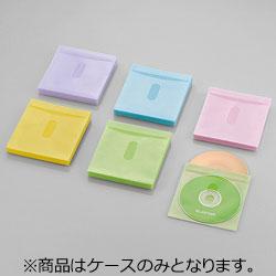 CCD-NIWB120ASO Blu-ray・CD・DVD対応不織布ケース(120枚/アソートカラー)