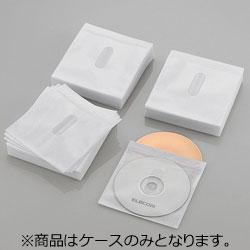 CCD-NIWB240WH Blu-ray・CD・DVD対応不織布ケース(240枚/ホワイト)