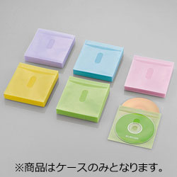 CCD-NIWB240ASO Blu-ray・CD・DVD対応不織布ケース(240枚/アソートカラー)