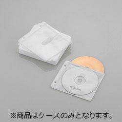CCD-NBWB60WH Blu-ray・CD・DVD対応不織布ケース(60枚/2穴タイプ/ホワイト)