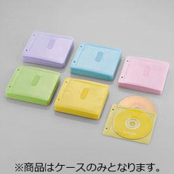 CCD-NBWB240ASO Blu-ray・CD・DVD対応不織布ケース(240枚/2穴タイプ/アソートカラー)