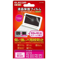 電子辞書用液晶保護フィルム (シャープ ブレーン(Brain)PW-SB4、PW-SA4、PW-SH4、PW-SJ4シリーズ用/1枚入り) DJP-TP029