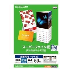高画質用スーパーファイン紙(A4・厚手・片面50枚) EJK-SAPA450