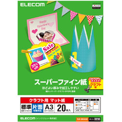 クラフト用スーパーファイン紙(A3・標準・片面20枚) EJK-SHCA320