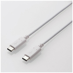 エレコム 1.5m[USB-C ⇔ USB-C]2.0ケーブル 充電・転送 ホワイト MPA-CC15NWH