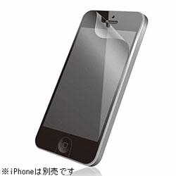 iPhone 5c/5s/5用 フィルム スムース・光沢 PS-A13FLSAG