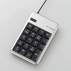 TK-TCM012SV USBテンキーボード(USB2.0ハブ搭載/2ポート/シルバー)