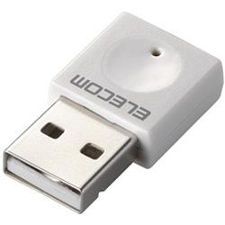無線LANアダプター(11n/g/b 300Mbps・ホワイト) WDC-300SU2SWH
