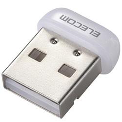 無線LANアダプター(11n/g/b 150Mbps・ホワイト) WDC-150SU2MWH
