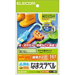 EDT-TCNM5 耐水耐候なまえラベル(傘・おもちゃ・長靴用/16面/3枚)