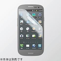 スマートフォン用[4.8インチ] 汎用液晶保護フィルム 指紋防止・光沢 P-48FLSAG