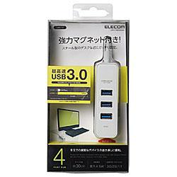 USB3.0ハブ[マグネット付き] (4ポート・バスパワー・ホワイト) U3H-T405BWH