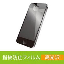 iPhone 5c/5s/5用 フィルム 指紋防止光沢 PS-A12FLFAG