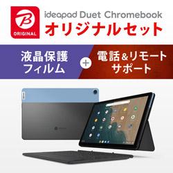Lenovo(レノボジャパン) 【保護フィルム&電話リモートセット】ノートパソコン IdeaPad Duet Chromebook (クロームブック)(セパレート型) アイスブルー + アイアングレー ZA6F0038BC [10.1型 /MediaTek /eMMC:128GB /メモリ:4GB /2020年03月モデル]