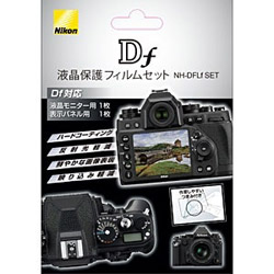 Nikon(ニコン)