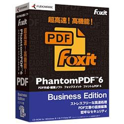 〔Win版〕 Foxit PhantomPDF 6 Business Edition (フォックスイット ファントム PDF 6 ビジネス版)