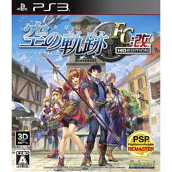 英雄伝説 空の軌跡 FC:改 HD EDITION【PS3ゲームソフト】   [PS3]