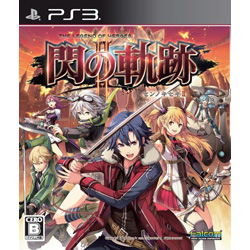 英雄伝説 閃の軌跡II 通常版【PS3ゲームソフト】   [PS3]