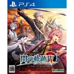 Falcom 英雄伝説 閃の軌跡IV -THE END OF SAGA- 通常版 【PS4ゲームソフト】