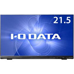 21.5型ワイド 10点マルチタッチ対応液晶ディスプレイ(ブラック) LCD-MF224FDB-T
