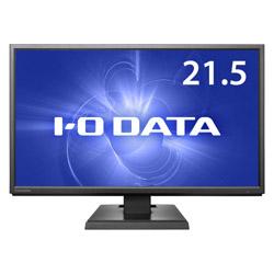 アイ・オー・データ機器(I・O DATA) LCD-MF226XDB(ブラック) 21.5型ワイド液晶ディスプレイ 広視野角ADSパネル採用 [1920×1080/HDMI・DVI-D・VGA/非光沢]