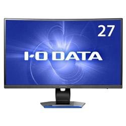 アイ・オー・データ機器(I・O DATA) LCD-GC271XCVB(ブラック) 27型ワイド LEDバックライト搭載 湾曲ゲーミング液晶モニター[1920×1080/144Hz/VA/DisplayPort・HDMI×2]