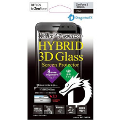 ASUS ZenFone 3(ZE520KL)用 HYBRID Glass Screen Protector 3D ドラゴントレイルX ブラック BKS-ZE52G2DFBK