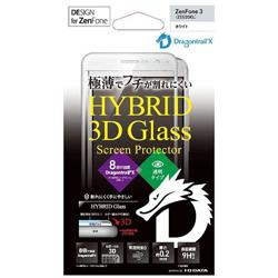 ZenFone 3(ZE520KL)用 HYBRID Glass Screen Protector 3D ドラゴントレイルX ホワイト BKS-ZE52G2DFWH 【ビックカメラグループオリジナル】