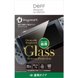 IO DATA(アイオーデータ) 任天堂スイッチ用ガラスフィルム 8倍の強度ドラゴントレイルX 透明タイプ [Switch] [BKS-NSG2DF] 【ビックカメラグループオリジナル】