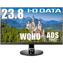 IO DATA(アイオーデータ) LCD-MQ241XDB  23.8型ワイド 液晶モニター WQHD対応 ブラック