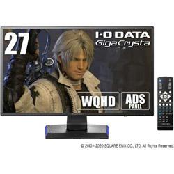 IO DATA(アイオーデータ) LCD-GCQ271XDB 27型ゲーミング液晶ディスプレイ[2560×1440/ADS/DisplayPort・HDMI×3] GigaCrysta
