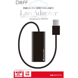 スイッチ用有線LANアダプター ブラック [BKS-SWLANU3] 【ビックカメラグループオリジナル】