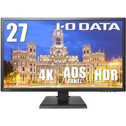 IO DATA(アイオーデータ) LCD-M4K271XDB 27型ワイド 4K対応液晶ディスプレイ [3840×2160/ADSパネル/DisplayPort・HDMI×3・VGA] ブラック