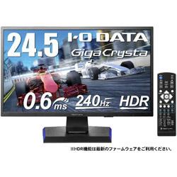 IO DATA(アイオーデータ) 【PS5動作確認済み】LCD-GC251UXB 24.5型ワイドゲーミング液晶モニター [1920×1080/240Hz/DisplayPort・HDMI×2]