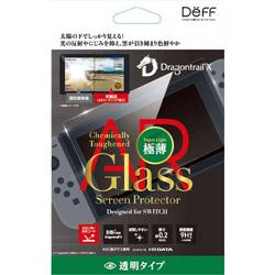 任天堂Switch用 ガラスフィルム ARコート対応 DT-X 透明タイプ [BKS-NSG2ADF]