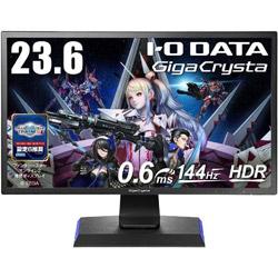 IO DATA(アイオーデータ) 【PS5動作確認済み】ゲーミングモニター GigaCrysta ブラック LCD-GC242HXB [23.6型 /ワイド /フルHD(1920×1080)]