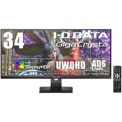 IO DATA(アイオーデータ) 【PS5動作確認済み】LCD-GCWQ341XDB  広視野角ADSパネル採用 & UWQHD対応 34型ゲーミング液晶ディスプレイ