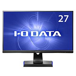 IO DATA(アイオーデータ) 【PS5動作確認済み】LCD-GC271HXB ゲーミングモニター  ブラック [27型 /ワイド /フルHD(1920×1080)]
