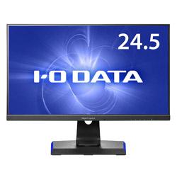 IO DATA(アイオーデータ) 【店頭併売品】 KH2502V-ZX2 ゲーミングモニター GigaCrysta ブラック [24.5型 /ワイド /フルHD(1920×1080)]