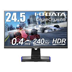 LCD-GC252UXB ゲーミングモニター GigaCrysta(ギガクリスタ)[PS5動作確認済み] ブラック [24.5型 /ワイド /フルHD(1920×1080)]