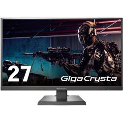 IO DATA(アイオーデータ) LCD-GCU271XDB ゲーミングモニター GigaCrysta ブラック [27型 /ワイド /4K(3840×2160)]