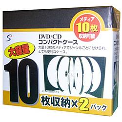 DVD/CDショートトールケース 10枚収納x2