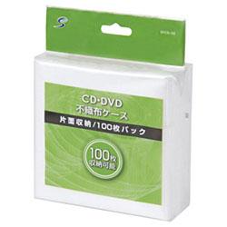 不織布ケース 片面収納タイプ (1枚収納×100) EFCS-100