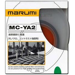 48mm MARUMI カメラ用フィルター MC-YA2 (Orange)